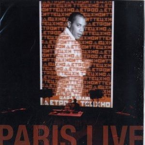 Paris Live Album